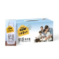 认养一头牛  全脂纯牛奶 250ml*12盒
