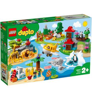 LEGO 乐高 LEGO乐高积木得宝系列环球动物大集合大颗粒玩具10907 2岁+