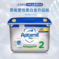 Aptamil 爱他美 爱他美白金版2段 英国版 德国品牌原装进口新生婴幼儿奶粉二段6-12个月 1罐
