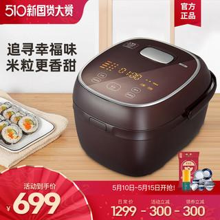 TOPIM电饭煲家用智能IH电磁加热大容量电饭锅4升 咖啡色