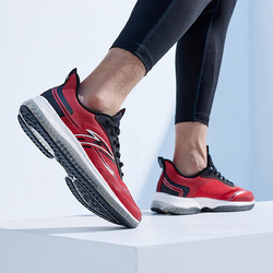 ANTA 安踏 安踏男鞋跑步鞋春季新款弹力胶减震跑鞋男士运动鞋