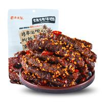 老川东 麻辣牛肉干烧烤味 100g