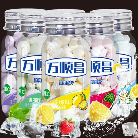 万顺昌 维c爽口含片薄荷糖柠檬糖水果味咀嚼糖果小零食口香糖4瓶装