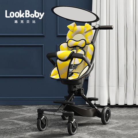 lookbaby 看宝贝  遛娃神器 婴儿车可坐轻便可折叠双向高景观婴儿推车手推车