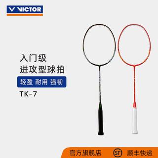 VICTOR 威克多 VICTOR/威克多 羽毛球拍单拍碳纤维进攻类羽毛球拍 突击系列 TK-7