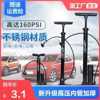 打气筒篮球足球气针家用充气筒高压便携气管子自行车汽车通用气筒