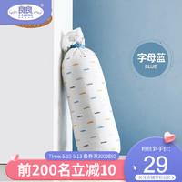 L-LIANG 良良 良良(Liangliang)婴儿安抚 字母蓝棉面料 其他