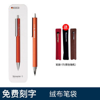 Schneider 施耐德 perlia派利亚中性笔 学生日常办公按动水笔 签字笔 可换芯中性笔 铜色