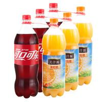 Coca-Cola 可口可乐  汽水 1.25L+美汁源 果粒橙 1.25L 双提手组合装 2瓶*3组 整箱装 可口可乐公司出
