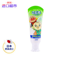 LION 狮王 日本进口狮王(LION) 面包超人儿童牙膏蜜瓜味 40g 防蛀牙龋齿可吞咽