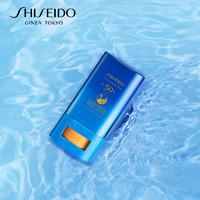 SHISEIDO 资生堂 新艳阳夏水动力清透防晒膏 SPF50+ PA++++ 20g