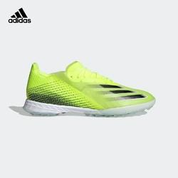 adidas 阿迪达斯 阿迪达斯官网 X GHOSTED.1 TF男子硬人造草坪足球运动鞋FW6962