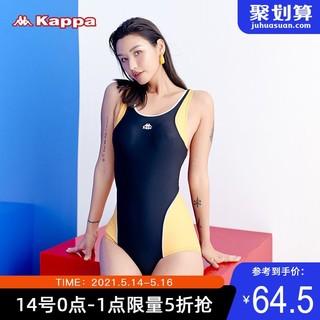 Kappa 卡帕 Kappa连体竞技游泳衣女三角运动2021年新款小众专业训练冲浪泳装
