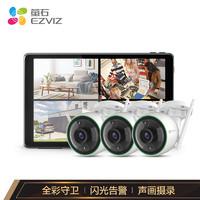EZVIZ 萤石 C3C4MP 400万摄像头全彩标准版+32G卡+SD1 3台摄像机智能屏套装