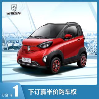 WULING 五菱汽车 宝骏E100 305KM 智行版 新能源