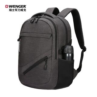 WENGER 威戈 电脑包15.6英寸 深灰色 SAB87617107037
