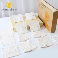 Tong Tai 童泰 新生婴儿衣服礼盒 A款