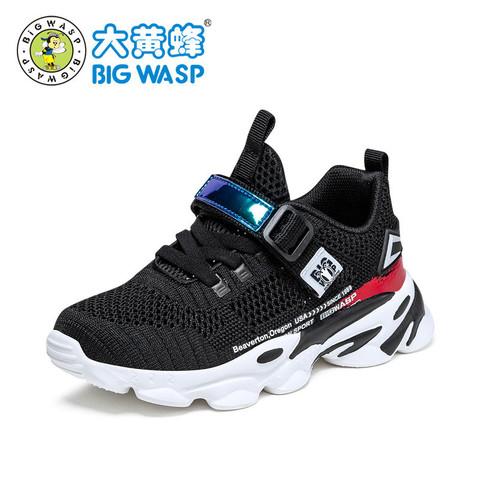 BIG WASP 大黄蜂 大黄蜂男童鞋儿童运动鞋夏季单网镂空透气网鞋学生韩版老爹鞋潮鞋