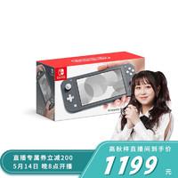 Nintendo 任天堂 日版 Switch lite 游戏掌机 灰色