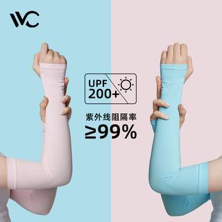 VVC 夏季防晒冰袖套防紫外线女士薄款冰丝手袖护臂开车骑车遮阳男