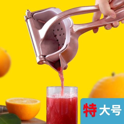 移动端:moosen 慕馨 德国MOOSEN手动榨汁机压汁器