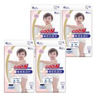GOO.N 大王  敏感肌 婴儿纸尿裤 L54 4包装