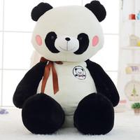 伊美娃娃 可爱大熊猫公仔 黑白 120CM