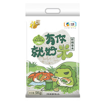 福临门  旅行的青蛙  软糯香米  5kg