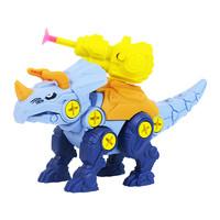 京东PLUS会员、PLUS会员:ERJIA 儿家 三连发拼装恐龙组合玩具 带发射炮活动款