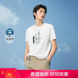 HLA 海澜之家 2021夏季新款男士印花经典圆领冰爽棉凉感短袖T恤
