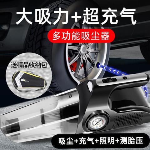 车载吸尘器充气泵 有线车载款(配收纳包)