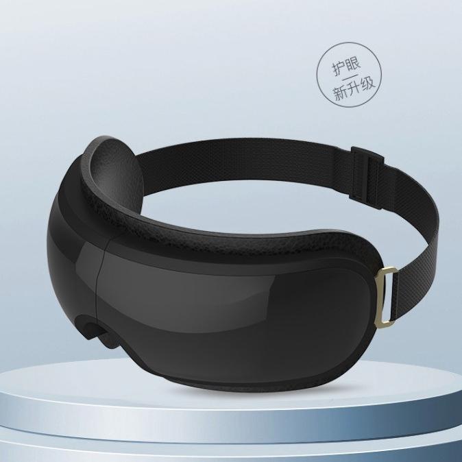 17日0点 : J.ZAO 京东京造 JZYBAMQ-1 智能折叠眼部按摩器