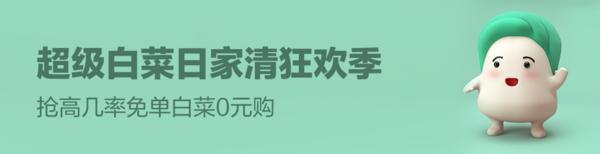 皇中皇 肇庆裹蒸粽 400g*2