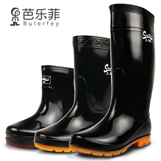 芭乐菲 短筒雨靴
