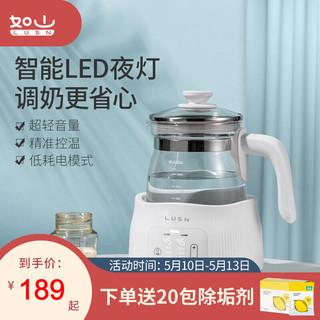 LUSN 如山 如山( LUSN)恒温水壶 婴儿调奶器冲奶粉恒温水壶温奶器暖奶器冲奶器 月牙白
