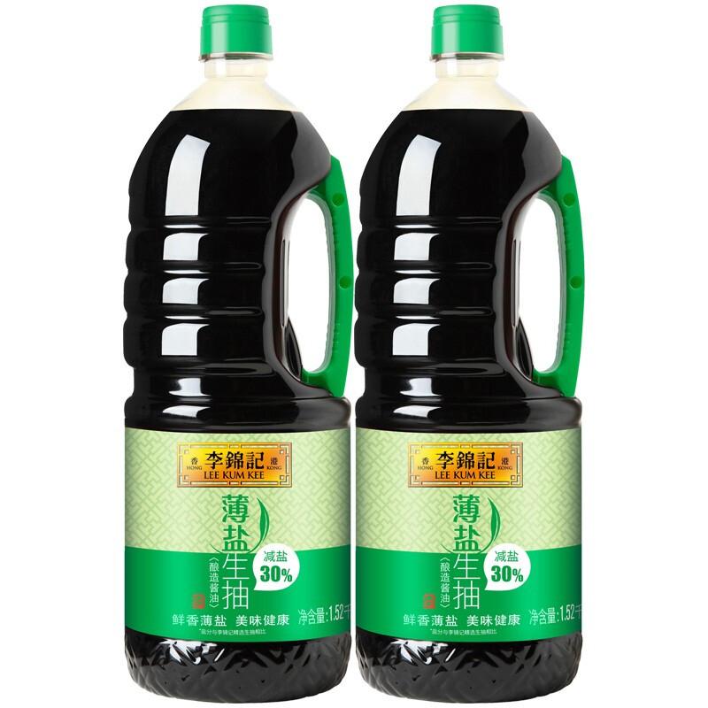 LEE KUM KEE 李锦记 酱油 薄盐生抽  1.52kg*2瓶