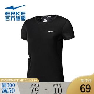 ERKE 鸿星尔克  鸿星尔克短袖女夏季跑步速干T透气吸汗舒适健身瑜伽运动服休闲T恤