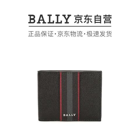 BALLY 巴利 巴利 BALLY 男士皮质短款钱包钱夹黑色 BIMAN BI 10 6235585