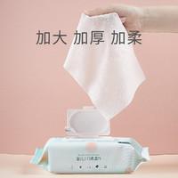 十月结晶 婴儿湿巾 80抽*12