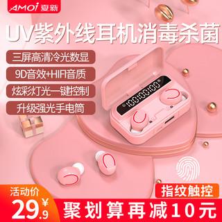 AMOI 夏新 夏新无线蓝牙耳机双耳入耳式耳塞小型迷你运动高端2021年新款男生马卡龙女士款可爱适用华为苹果oppo小米vivo