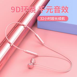 无线运动蓝牙耳机跑步双耳入耳颈挂脖式耳塞式超长续航头戴可爱女生款适用于华为oppo苹果vivo小米安卓通用型