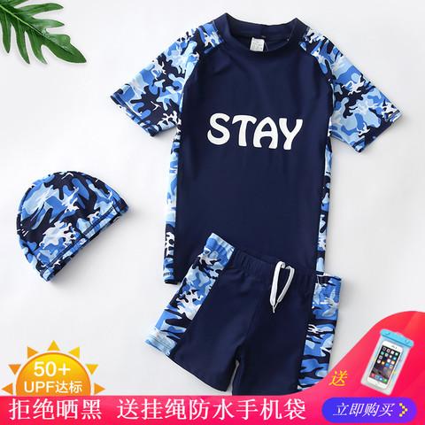 YUKE 羽克 儿童泳衣男童中大童男孩胖童学生青少年分体泳裤长袖套装装备防晒