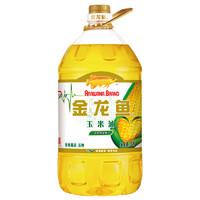 非转基因压榨 玉米胚芽油 5L+ 恒大兴安优选东北大米5KG