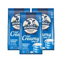 DEVONDALE 德运 全脂成人奶粉1kg*3件装