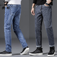 FORDOO 虎都 HDWG601 男士牛仔裤