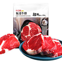 国拓  甄选原切牛排套餐 1kg/6片