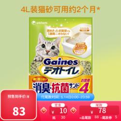Gaines 佳乐滋 佳乐滋 除臭沸石猫砂(4L)3.32kg
