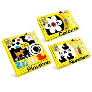 京东PLUS会员 : 《婴儿早教启蒙玩具书》(套装全3册)