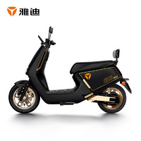 Yadea 雅迪 雅迪G5MAX电摩72V43AH锂电豪华时尚电摩电动车 G5MAX铂金版黑色(45天发货)