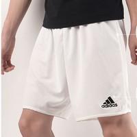 adidas 阿迪达斯 Z21560 男款运动短裤